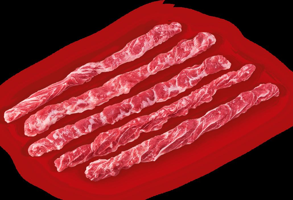 Lagarto ibérico de Bellota. Carnes frescas Cinco Jotas